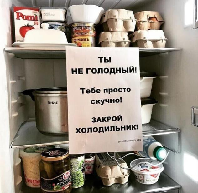 Пожалуй, самая полезная доработка холодильника! Пользуйтесь )
