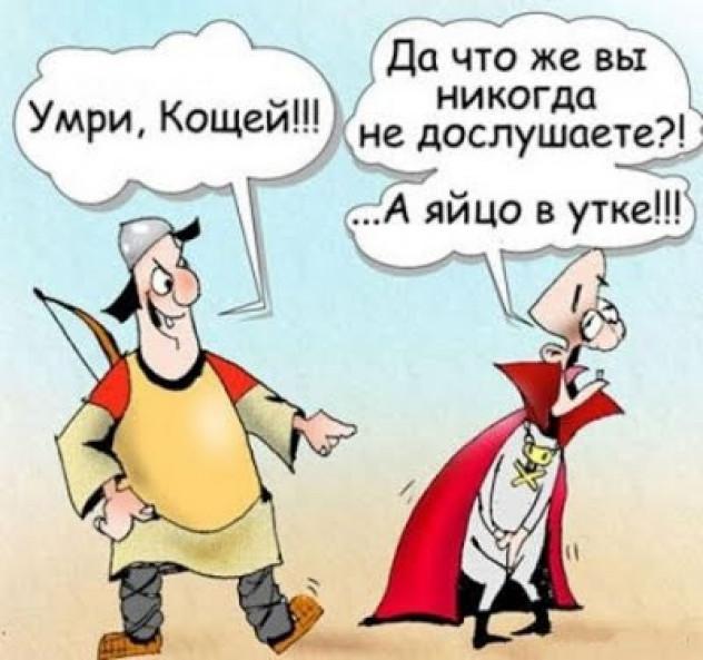 Всегда будьте кратки )