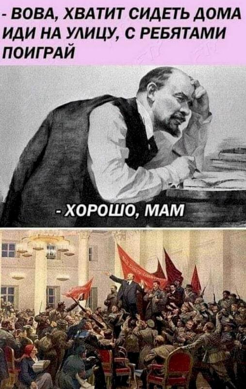 Великая Октябрьская Революция. Начало.