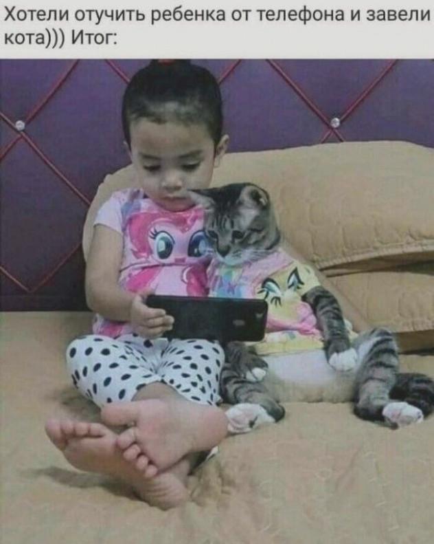 Как отучить ребёнка от телефона...