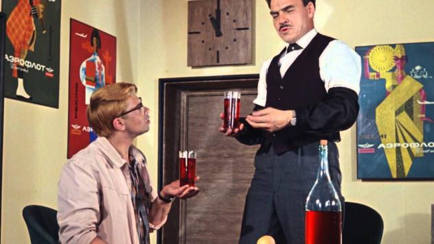 Тост: выпьем за то, чтобы наши желания всегда совпадали с нашими возможностями