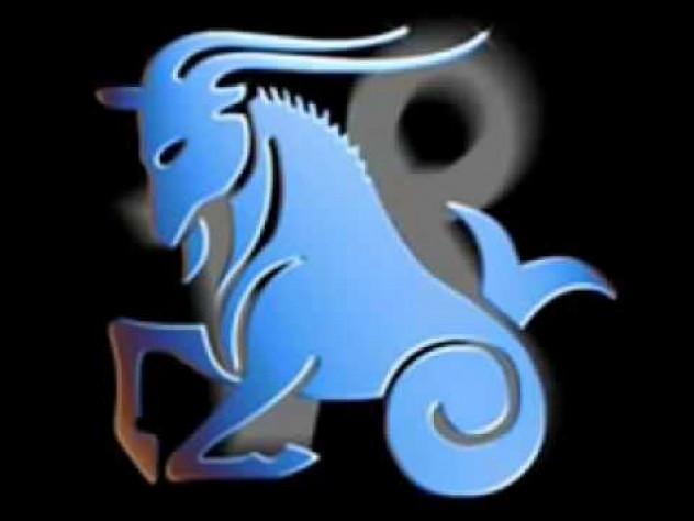 Матный гороскоп: Знак зодиака Козерог